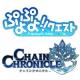 セガネットワークス、SEGA_Apps公式番組が10月からニコニコ生放送に登場…『ぷよクエ』『チェンクロ』の魔導石・精霊石が貰える!?