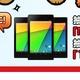 CJインターネットジャパン、『助けて!アニマル戦隊』の事前応募イベントに豪華賞品が追加! Nexus7 32GB(2013)が3名に当たる
