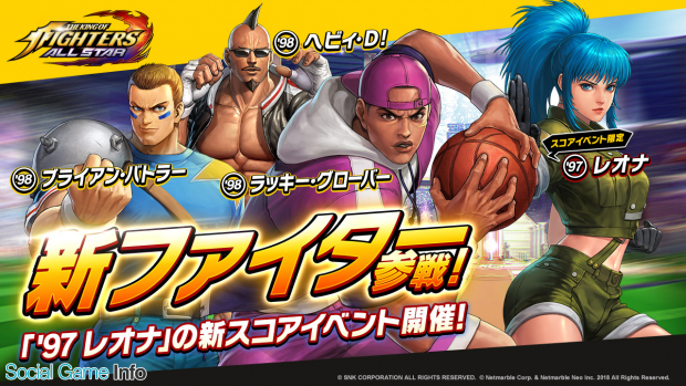 netmarble the king of fighters allstar で 5 98 ブライアン