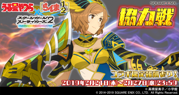 https://i2.gamebiz.jp/images/large/16515314135c6e13f9907d30033.jpg