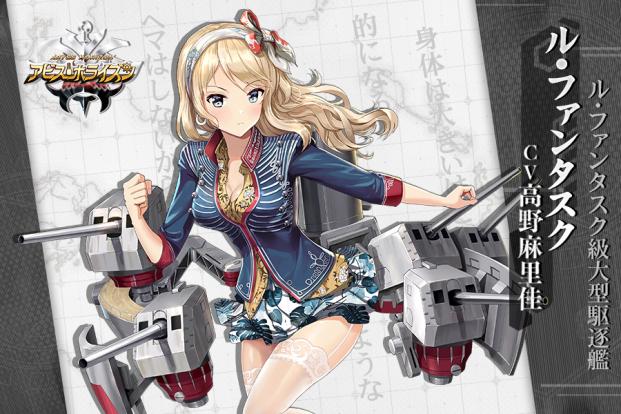 アビス・ホライズン、MorningTec Japanに関するスマホアプリ&ソーシャルゲームキャンペーン記事MorningTec Japan、『アビス・ホライズン』で大型アプデ実施! 初のイベント「リゾート島防衛作戦」と複数の新コンテンツを実装
