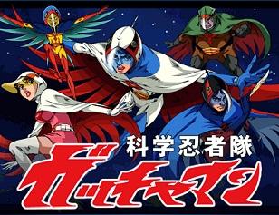 http://i2.gamebiz.jp/images/original/110906g01-201109.jpg