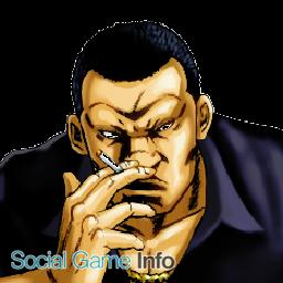 愛知情報システム Android版 ドンケツ 任侠戦争 のサービスを開始 ヤクザ漫画 ドンケツ の世界で強敵たちと戦うカードバトルゲーム Social Game Info
