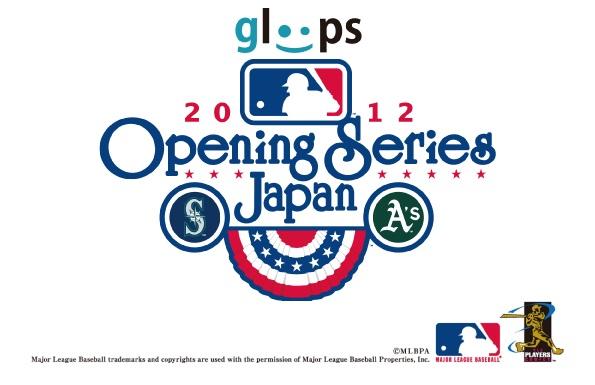 gloops、MLB開幕戦の冠スポンサ...