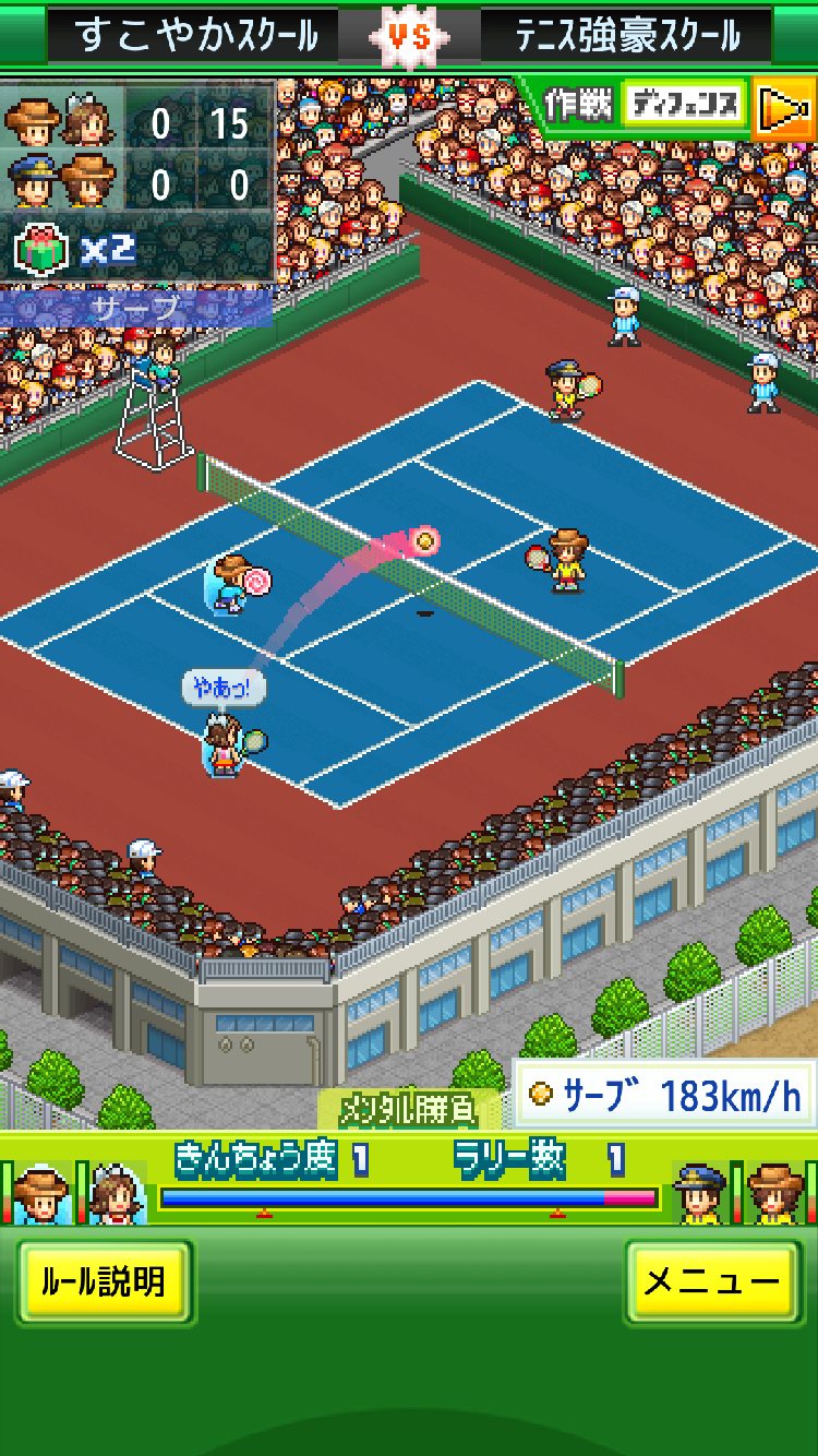 テニスクラブ物語、カイロソフト、Google Play、App Storeに関するスマホアプリ&ソーシャルゲーム新作記事カイロソフト、iOS向けテニスクラブシミュレーションゲーム『テニスクラブ物語』を配信開始