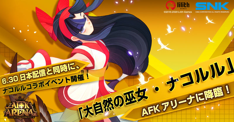 Afk arena シリアル コード