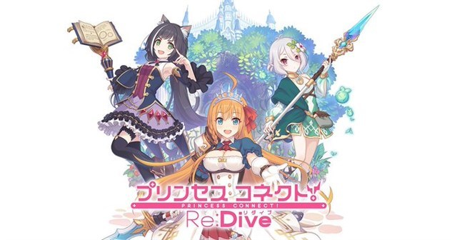 Cygames、『プリンセスコネクト!Re:Dive』のアップデートを実施…一部ストーリー内のバトルの不具合などを修正