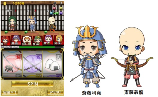 ロケットナインゲームズ、『侍フ...