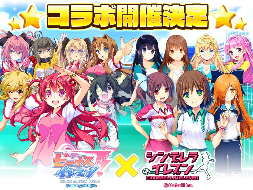 http://i2.gamebiz.jp/images/original/1508802422579b35a80d9200027.jpg