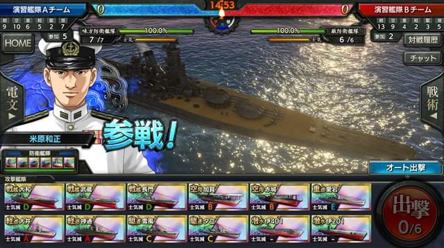 艦隊 ランキング 蒼 炎 の 蒼焔の艦隊リセマラ方法とガチャ当たり・確定演出!星5艦艇を狙え!