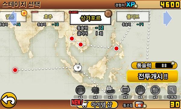 最新のGIMP(ギンプ)日本語版のダウンロード& …