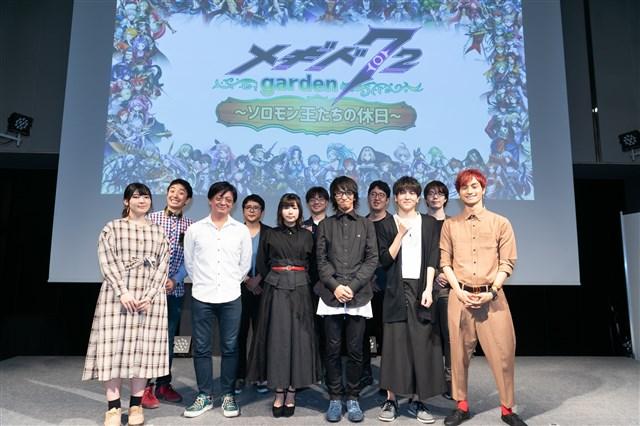 【イベント】『メギド72』リアルイベントをレポート…新キャラクターのイラスト&メギドたちの水着姿が公開に | Social Game Info