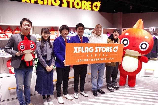 【イベント】『モンスト』グッズが充実した「XFLAG STORE + HANEDA」が羽田空港第一ターミナルにオープン…カフェスペースやミニゲームが楽しめる店内をレポート | Social Game Info
