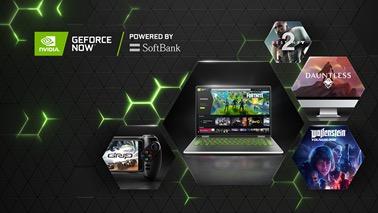 ソフトバンク、クラウドゲーミング「GeForce NOW Powered by SoftBank」の事前登録で半年間半額CP実施