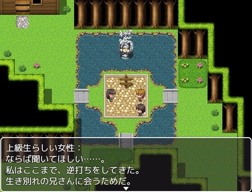 RPGツクールMV、スパイク・チュンソフトに関するスマホアプリ&ソーシャルゲーム事前登録記事KADOKAWAとスパイク・チュンソフト、『RPGツクールMV』でレジェント・ツクラーが作ったサンプルゲームを配信