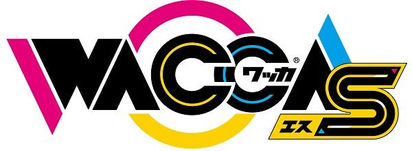 マーベラス、『WACCA』新シリーズ『WACCA S』の新要素を公開! 稼働記念CPや「JAEPO2020」出展情報も