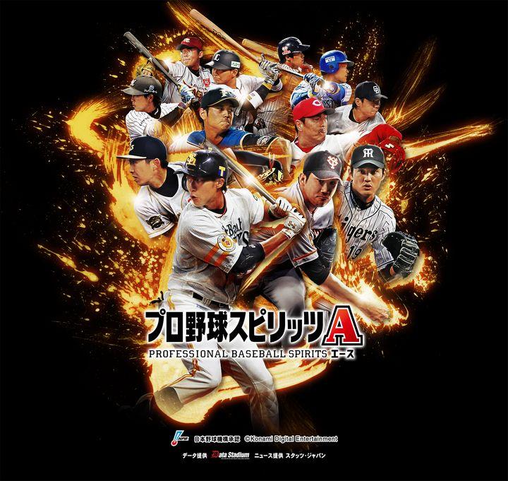【 年】プロ野球のテレビ中継の放送スケジュー …
