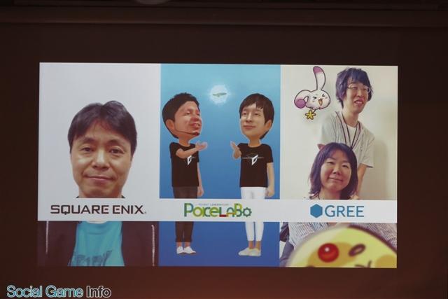 【GGG#3】グリー『パズクエ』の事例からみるユーザーテストの意義と重要性 | Social Game Info