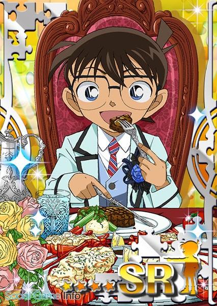 ステーキを食べる名探偵コナン