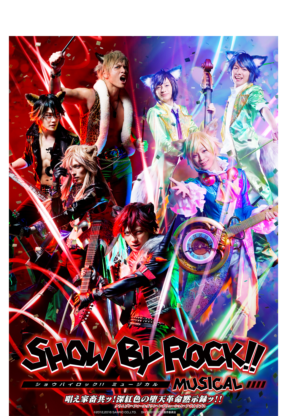 SHOW BY ROCK!!の画像 p1_31