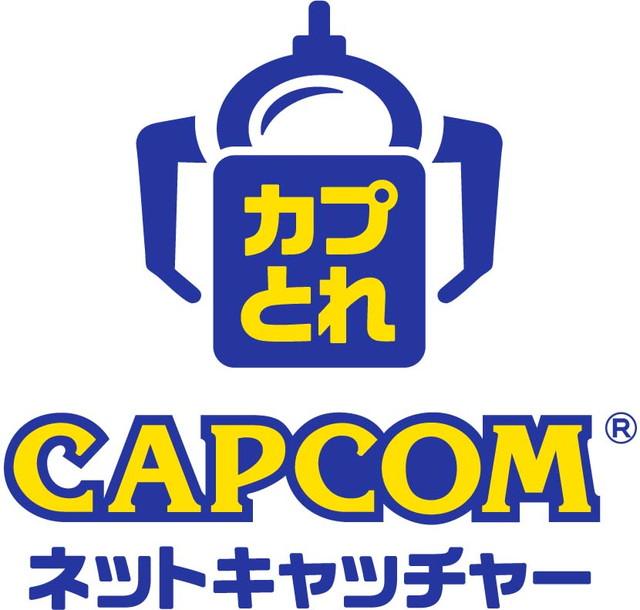 """カプコン クレーン ゲーム カプコンが運営するオンラインクレーンゲーム""""カプとれ""""の裏側に潜入..."""