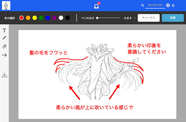 MUGENUP、「Save Point」でブラウザ上で手書きフィードバック機能を実装…画像や動画でより直感的なフィードバックを可能に
