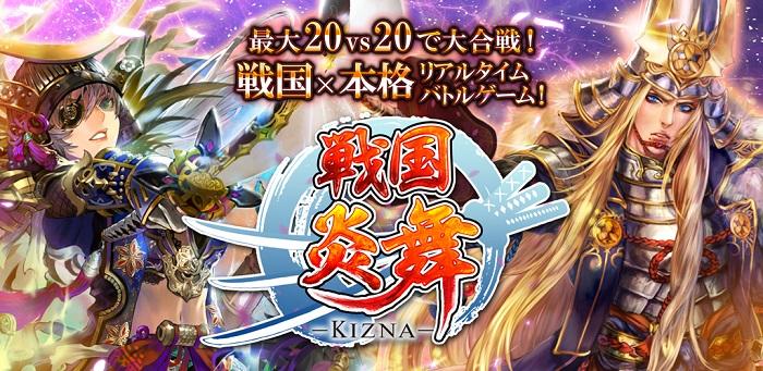 http://i2.gamebiz.jp/images/original/386002058532ac0642ab670011.jpg