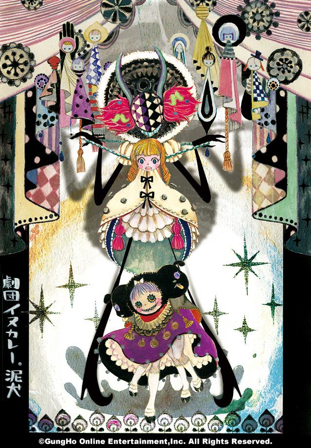 ガンホー、『ケリ姫スイーツ』にアニメ『魔法少女まどか☆ ...
