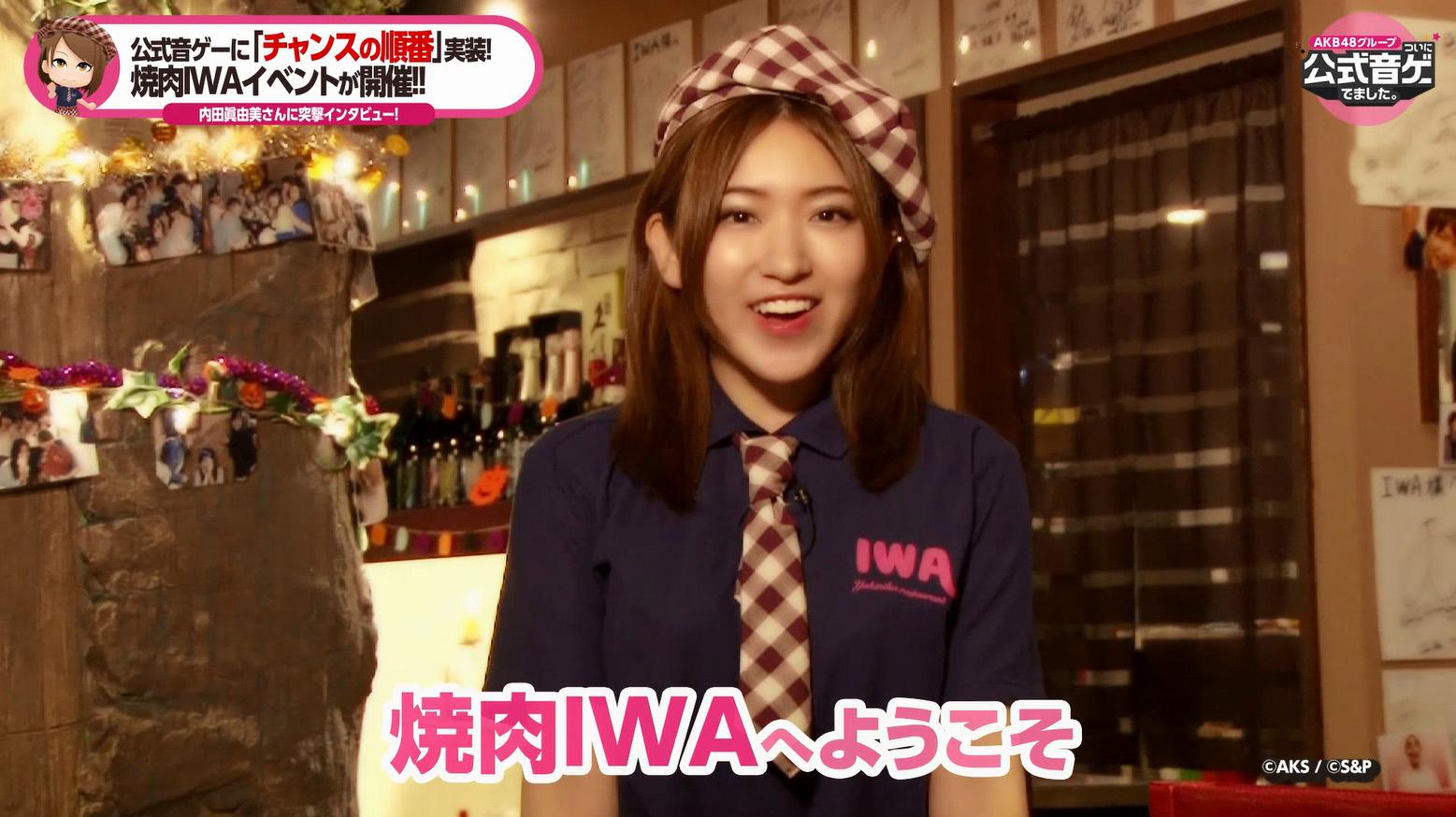 焼肉 iwa