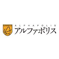 アルファポリスに関するスマホアプリ&ソーシャルゲーム業界ニュース記事アルファポリス、Android向けアプリ『アルファポリス小説投稿』を提供開始 スマホで小説の投稿・公開から出版申請まで管理可能