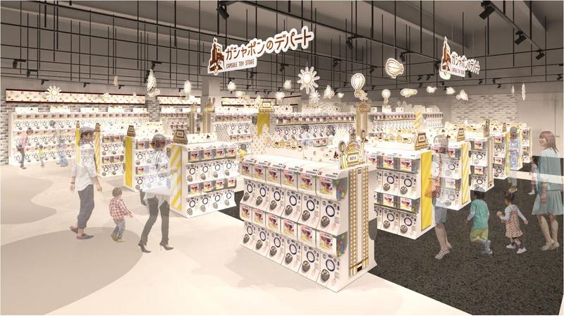 バンナムアミューズメント、カプセルトイ専門店『ガシャポンのデパート』を「HEP FIVE」9階に12月18日よりオープン