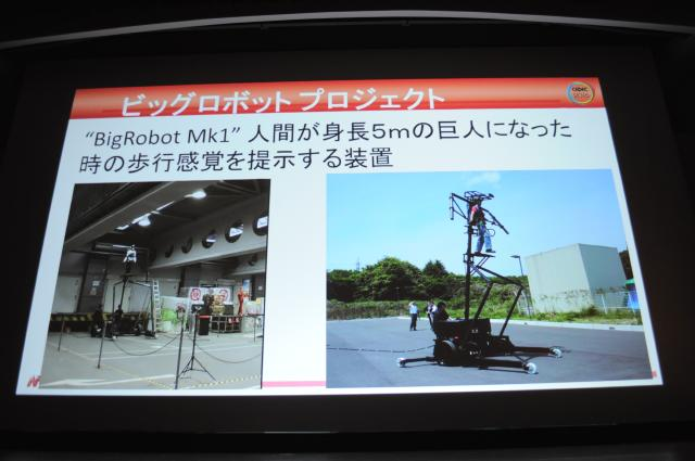 VR元年」で何が変わったか 日本...