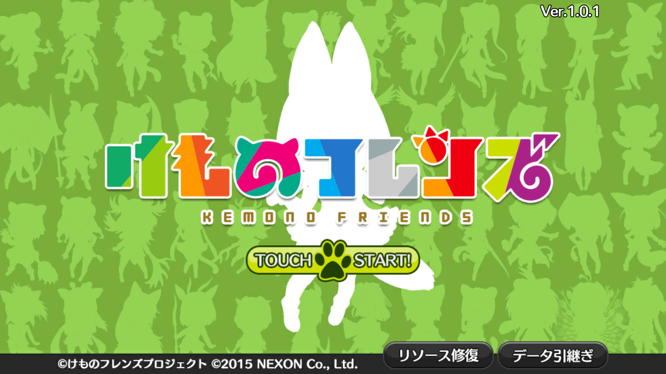 https://i2.gamebiz.jp/images/original/7404873425506809254c320016.png