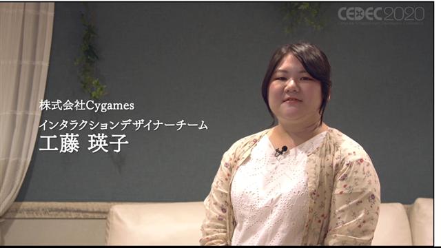 【CEDEC 2020】Cygamesのカットイン演出における新たな試みとは…『プリコネR』カットインアニメーションの制作手法&ノウハウが明かされる | Social Game Info