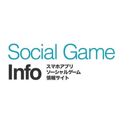 インフォ ソーシャル ゲーム