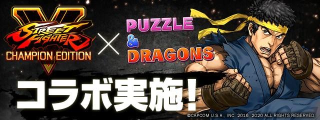 https://i2.gamebiz.jp/images/original/7766324926045804c284af0020.jpg