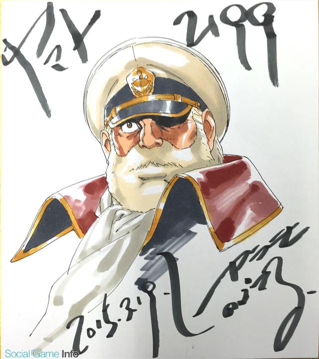 テンダ、『宇宙戦艦ヤマト2199 -イスカンダルへの旅路-』で結城信輝氏の描き下ろしキャラクター