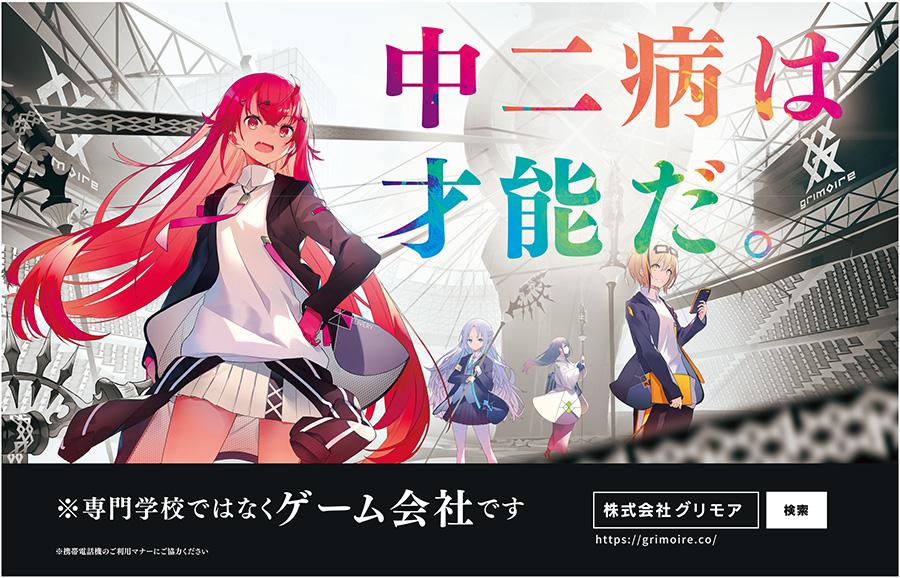 https://i2.gamebiz.jp/images/original/9422046175ee898580eeb50028.jpg