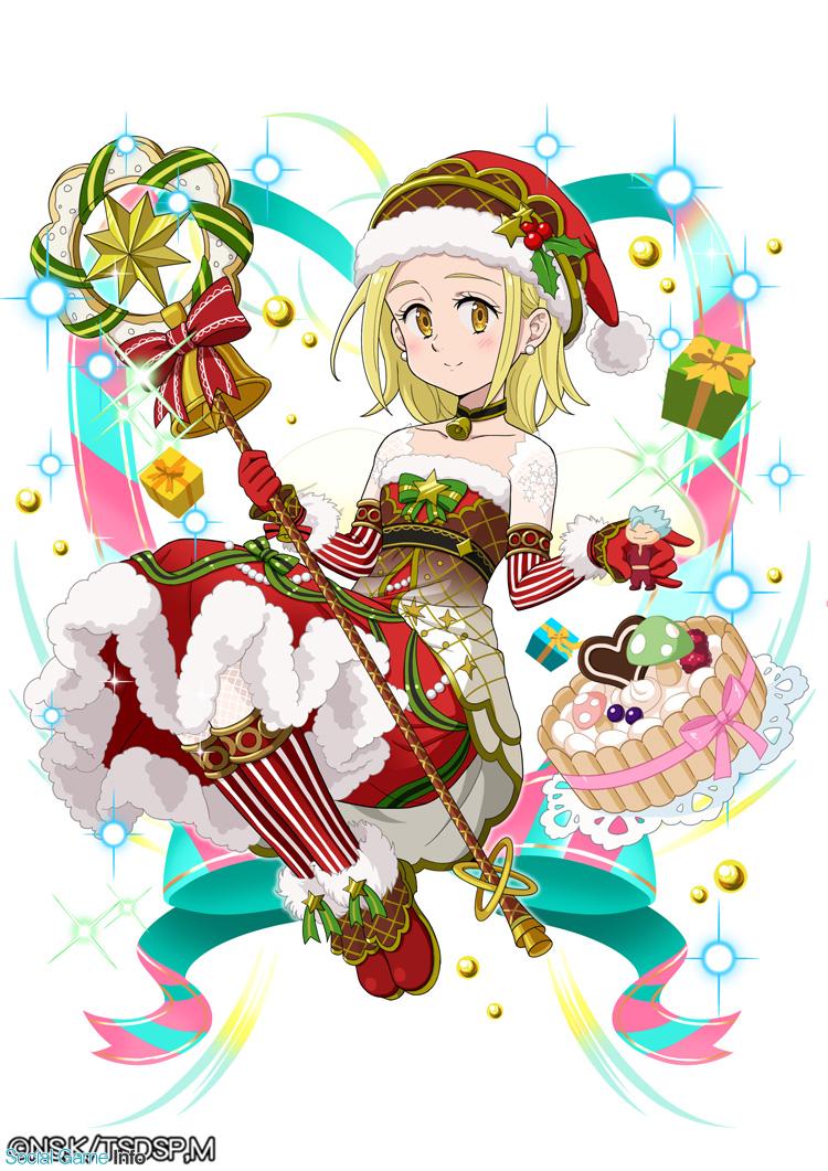 Dena 七つの大罪 ポケットの中の騎士団 でクリスマスイベントを