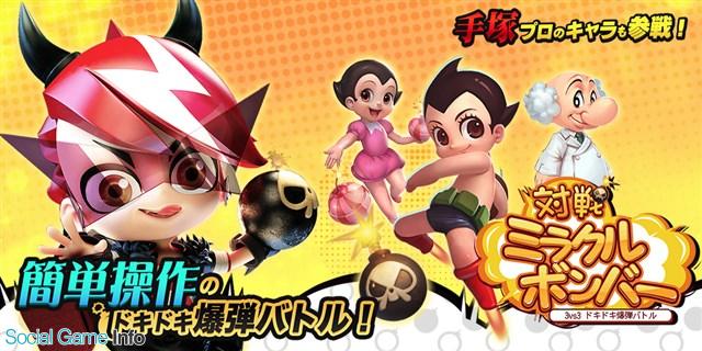 https://i2.gamebiz.jp/images/original_logo/11625050725bda9b184d0df0020-1541053223.jpg