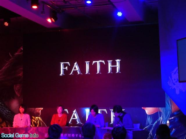 イベント ネクソンの新作mmorpg faith フェイス 初の公開生放送を