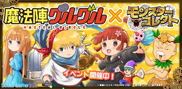 https://i2.gamebiz.jp/images/original_logo/14418685585c809dc6bdbf90026-1551932887.png