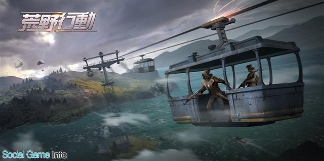 NetEase Games、『荒野行動』で...