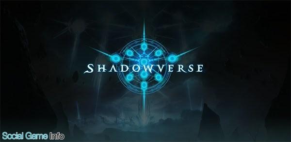 shadowverse 日 版