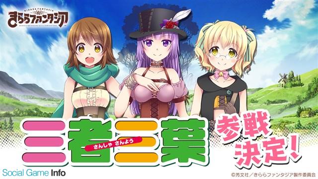 https://i2.gamebiz.jp/images/original_logo/17681342155c498c192e35a0020-1548323868.jpg