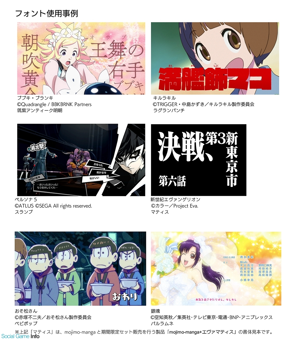 人気 アニメ 同人 誌