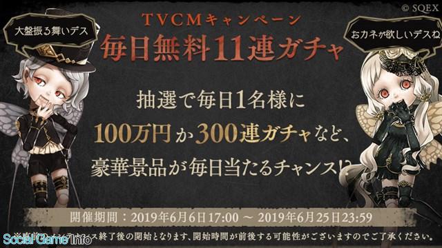 https://i2.gamebiz.jp/images/original_logo/19192622595cf8cca0c0d540020-1559809195.jpg