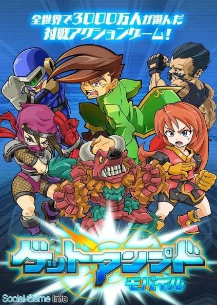 https://i2.gamebiz.jp/images/original_logo/1993414365c468e81a13490020-1548127876.jpg