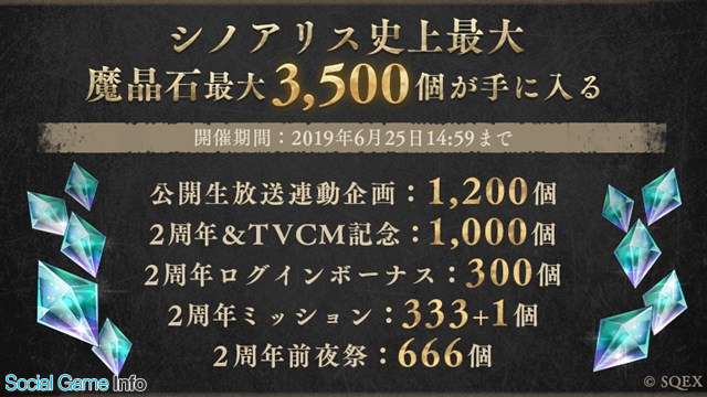https://i2.gamebiz.jp/images/original_logo/4555646715cf8ccc7bc38b0020-1559809253.jpg