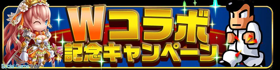 C&Mゲームス、『アヴァロンΩ』×...